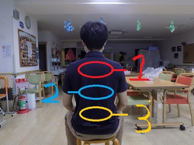 画像5: びよ~んと伸びて…棒体操第3弾!