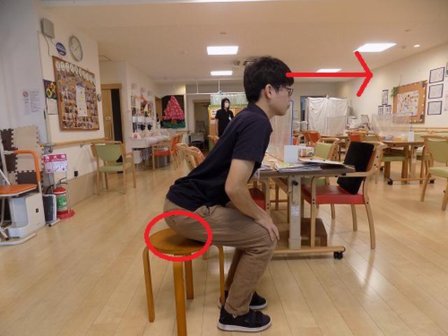 画像3: 「よっこらせ…」はもう嫌だ!立ち上がり向上ボッチャ体操。