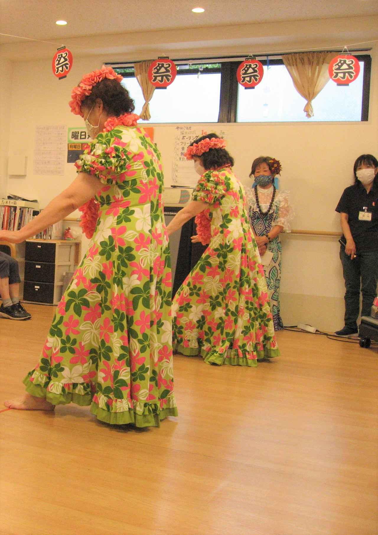 画像2: フラダンス