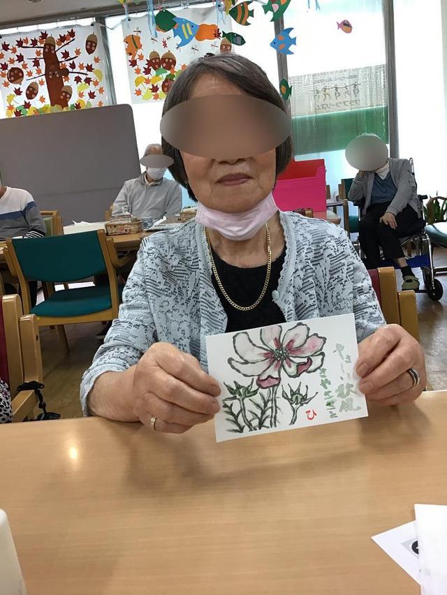 画像5: 秋の絵手紙