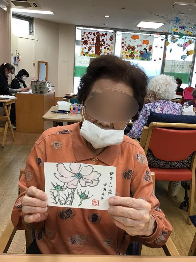 画像6: 秋の絵手紙