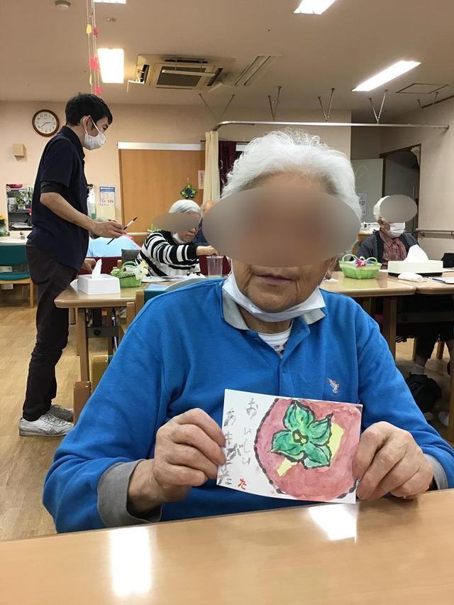 画像4: 秋の絵手紙