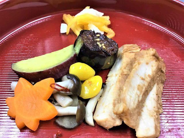 画像2: 秋の季節膳