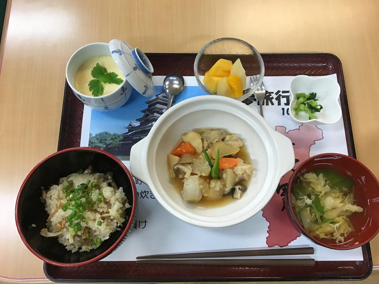 画像3: 夢旅行「長野県」へ!