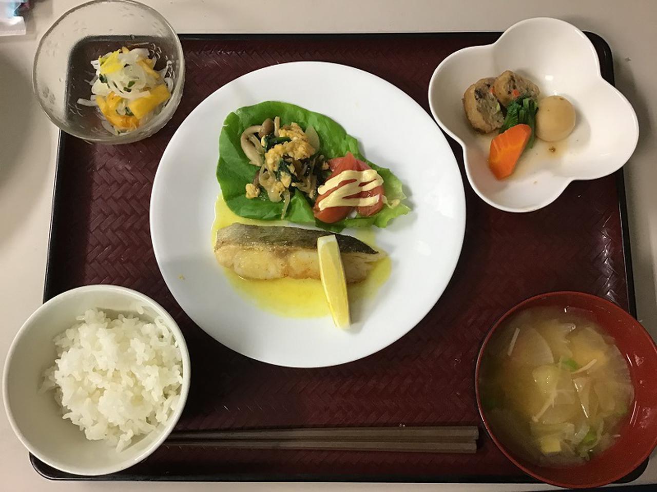 画像5: 三択クイズと、食事の紹介