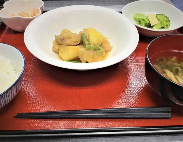 画像2: 昼食