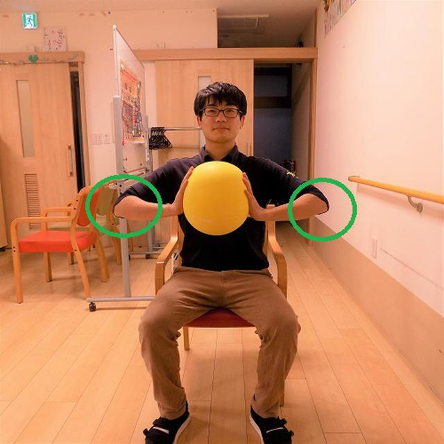 画像1: いつでも楽しくボール体操「大胸筋編」