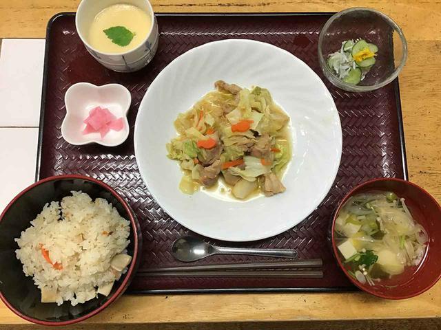 画像1: 夢旅行 岐阜県への旅