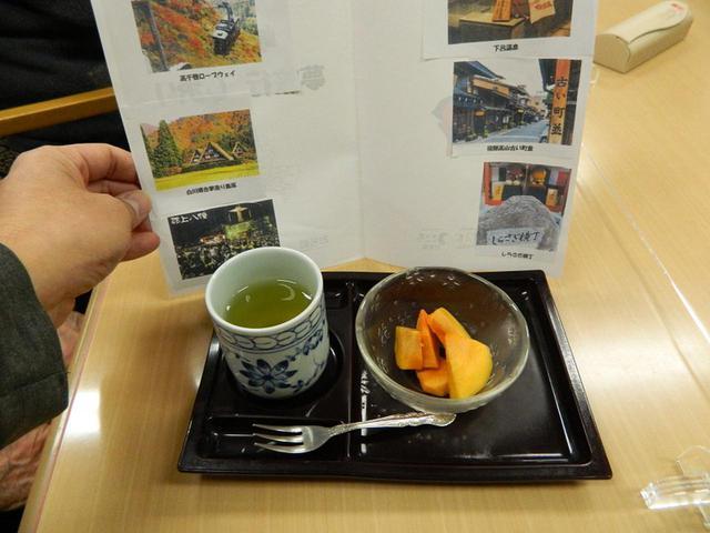 画像4: 夢旅行 岐阜県への旅