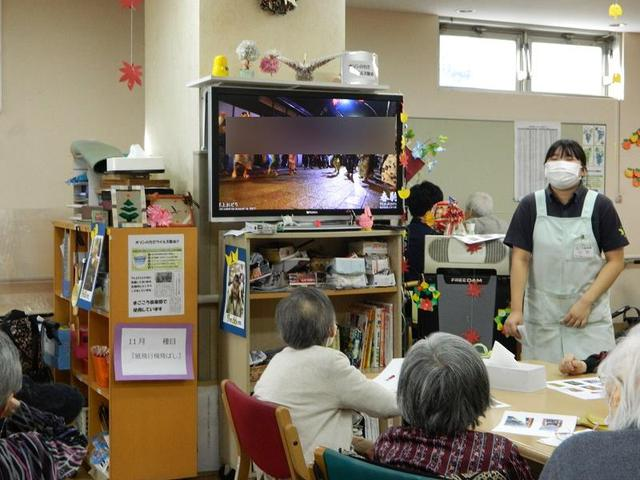 画像2: 夢旅行 岐阜県への旅