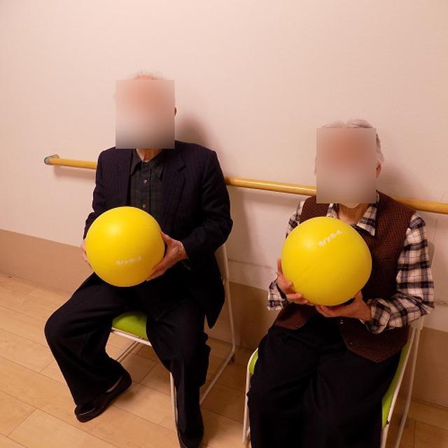 画像: ボール体操の「うれしいお話」