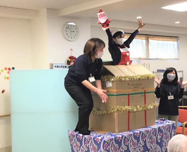 画像9: クリスマス会