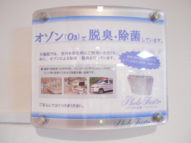 画像2: まごころ倶楽部高井戸 感染予防の取り組み