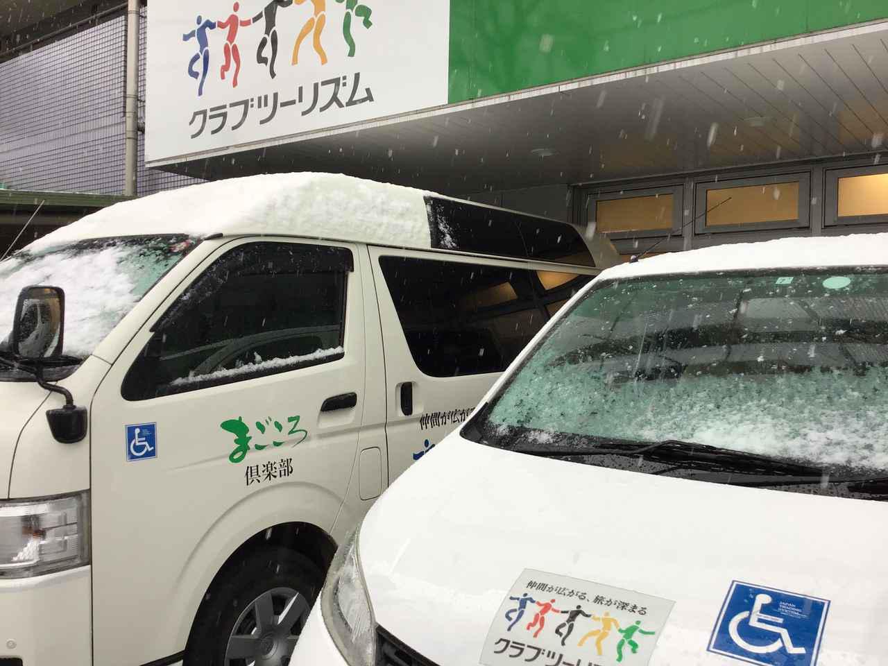 画像: 雪