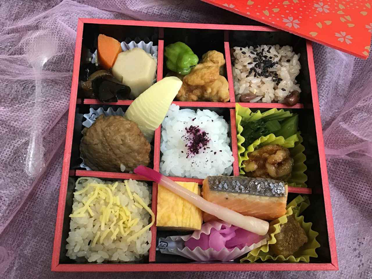 画像2: 美味しんぼ倶楽部