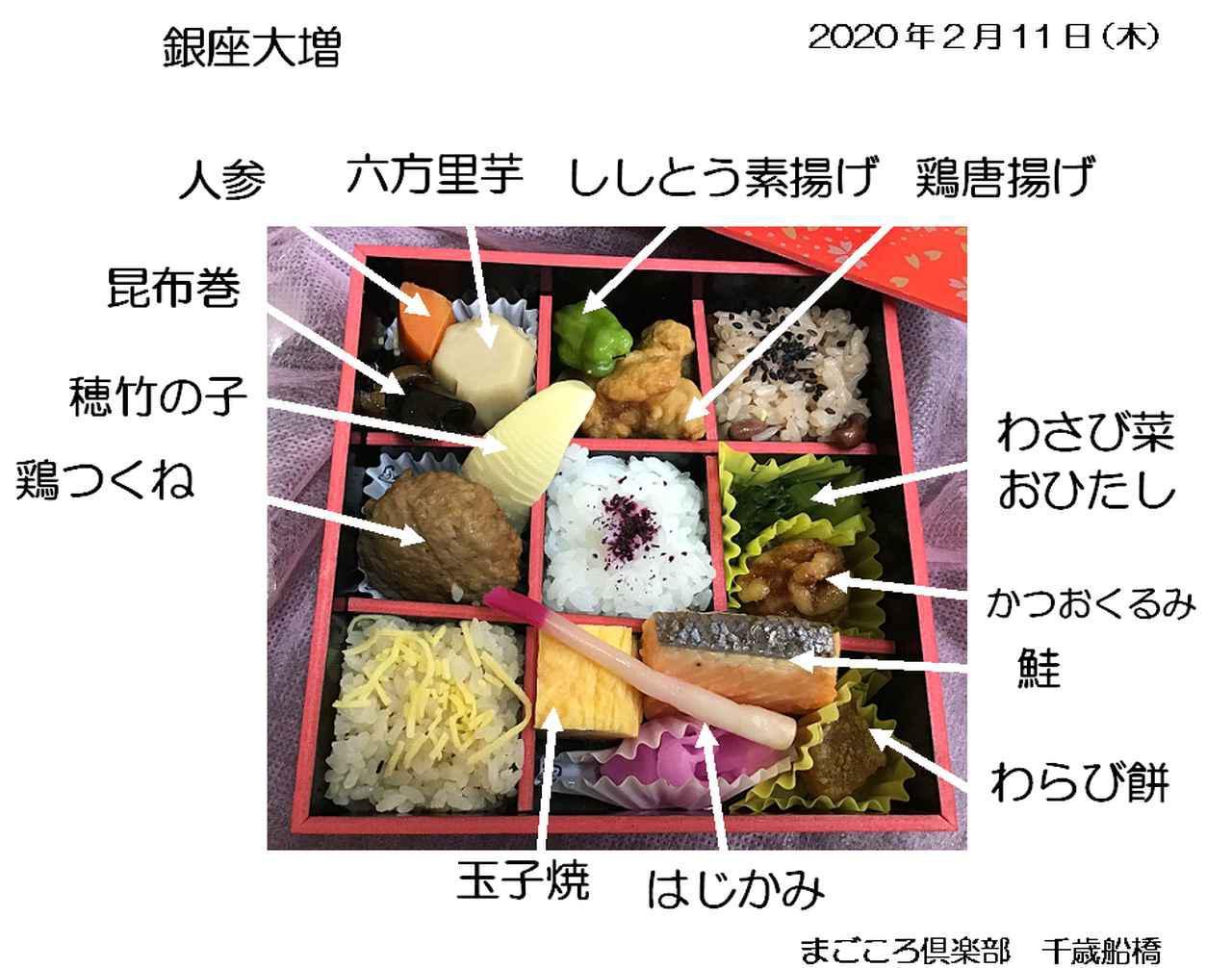 画像4: 美味しんぼ倶楽部