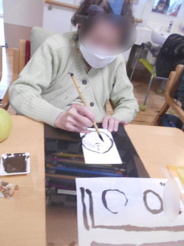 画像3: 「絵手紙教室」