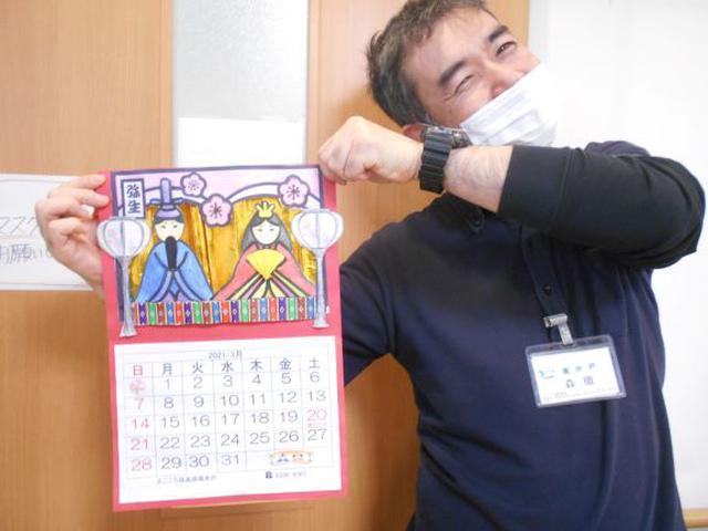 画像1: 「3月カレンダー作り」