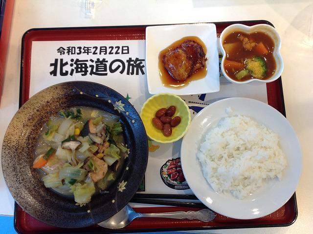 画像1: お取り寄せ企画 ~北海道の旅~