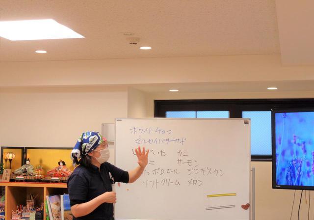 画像1: 2月は『北海道』を夢旅行でご案内いたします。