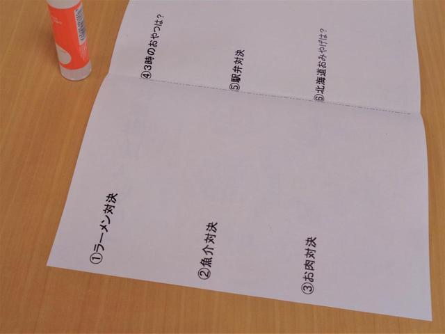 画像2: 2月は『北海道』を夢旅行でご案内いたします。