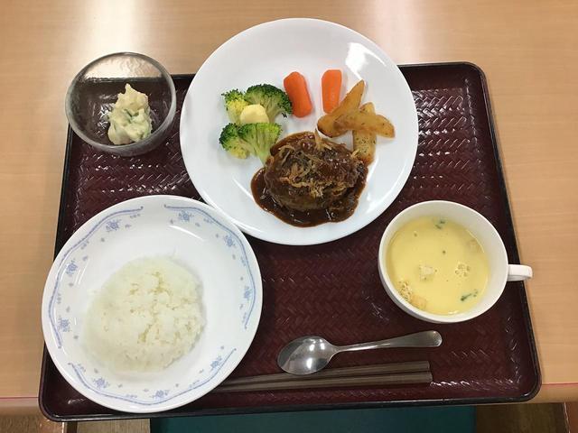 画像1: 美味しんぼ倶楽部