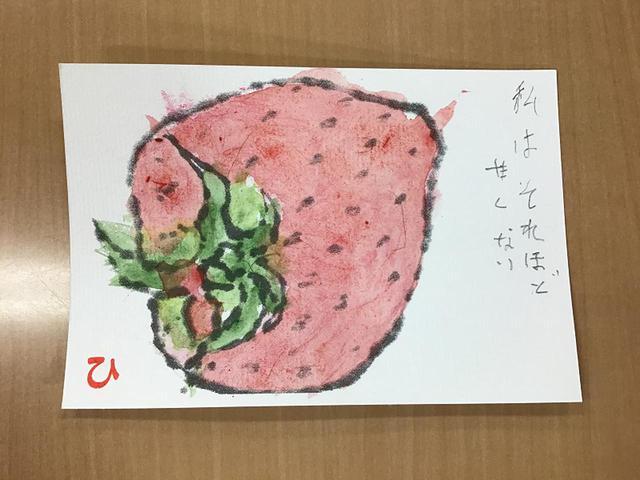 画像4: 絵手紙レク