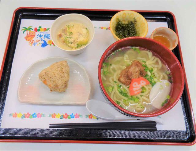 画像1: 沖縄