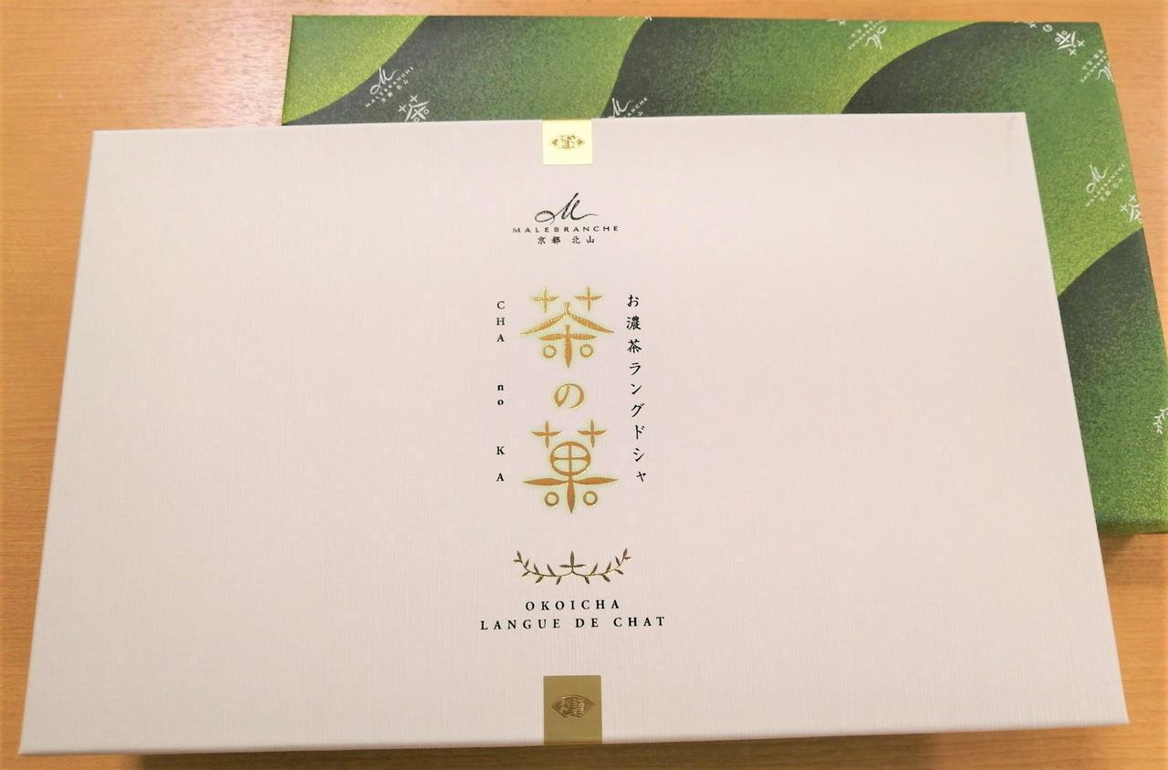 画像5: 4月は『京都』を夢旅行でご案内いたします。
