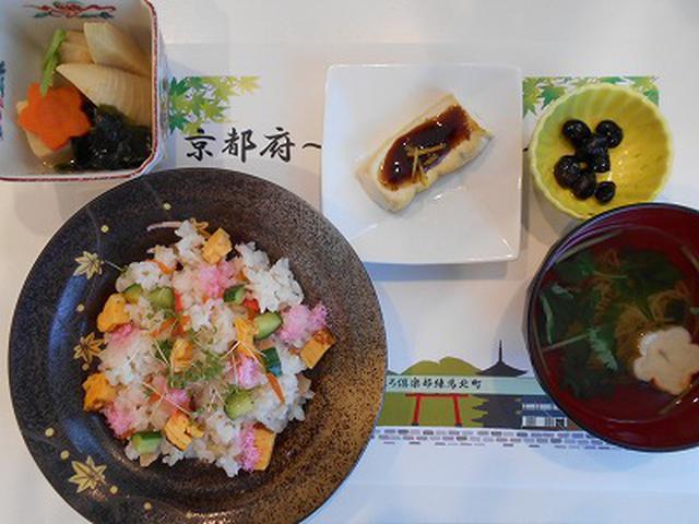 画像1: お取り寄せ企画 ~京都の旅~