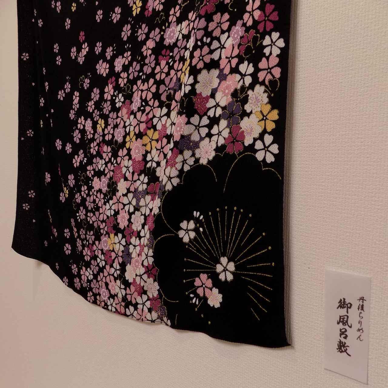 画像1: 旅レク「京都編」