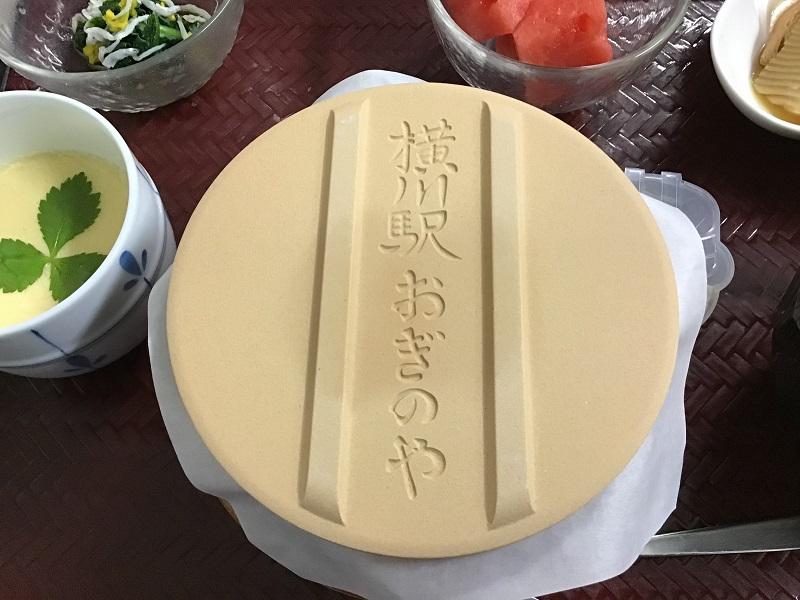 画像2: 美味しんぼ倶楽部「峠の釜めし」
