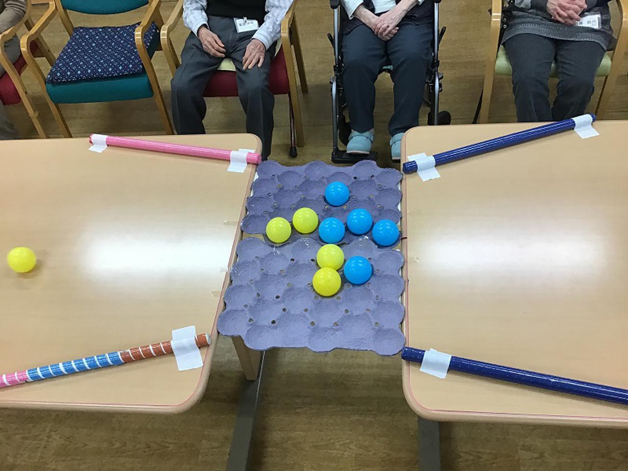画像2: 玉ならべゲーム