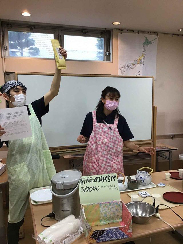 画像8: 夢旅行「静岡県」