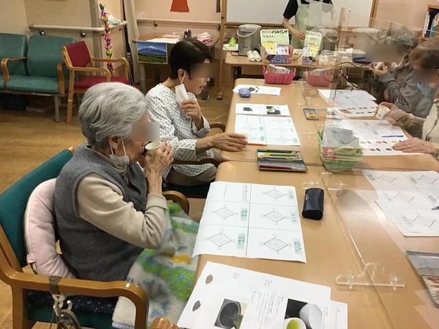 画像4: 夢旅行「静岡県」