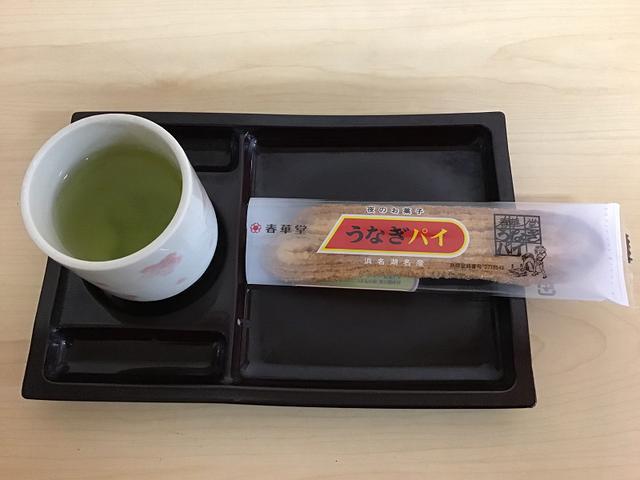 画像10: 夢旅行「静岡県」