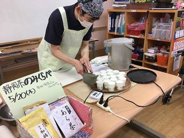 画像3: 夢旅行「静岡県」