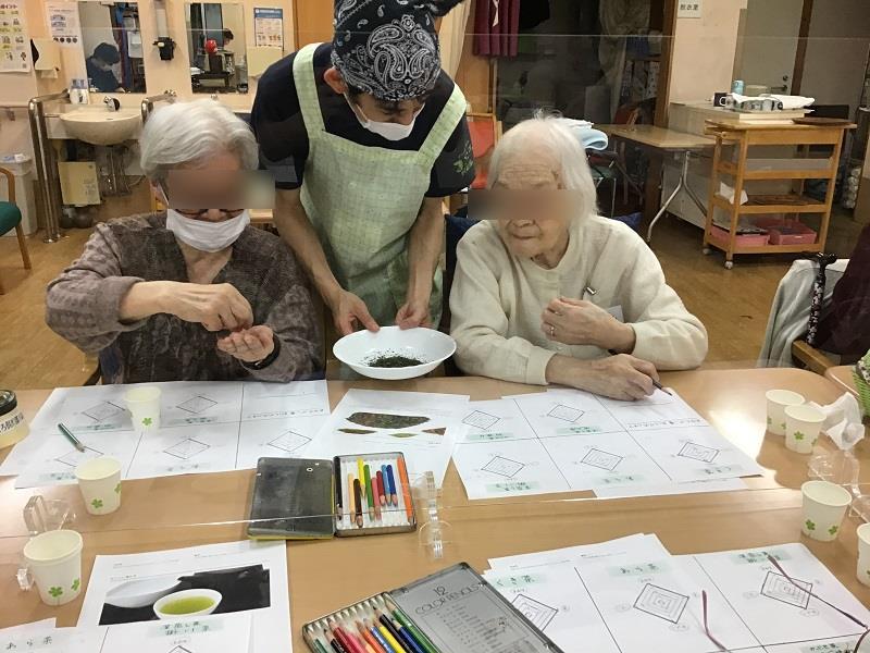 画像6: 夢旅行「静岡県」