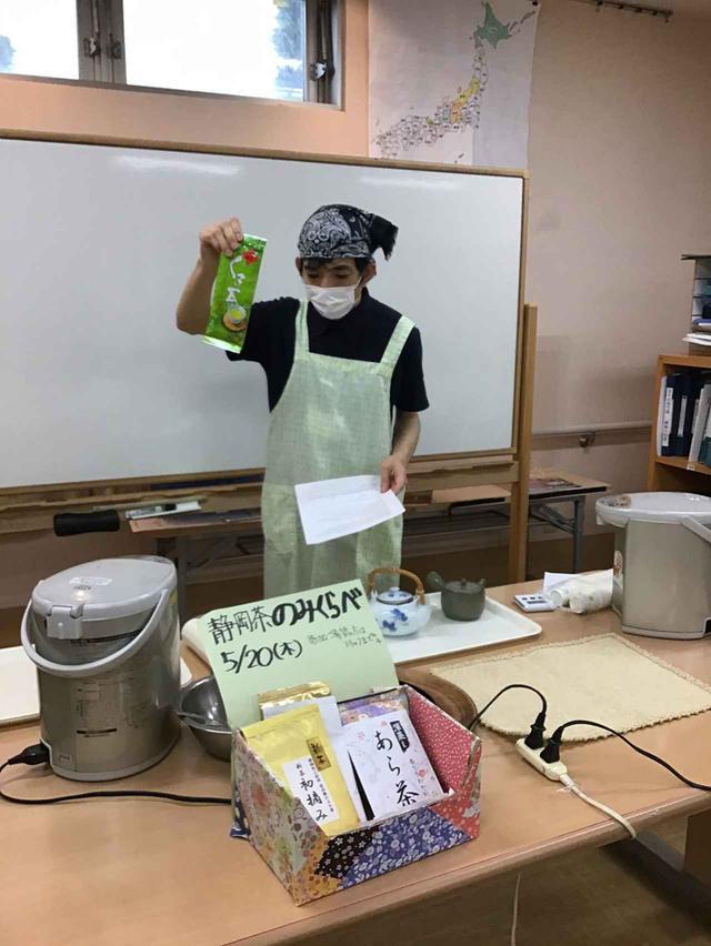 画像2: 夢旅行「静岡県」