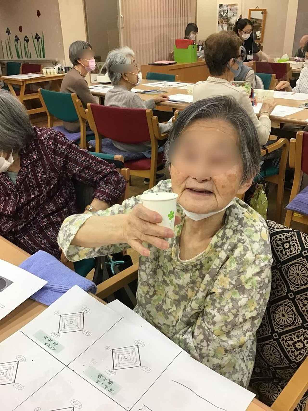 画像9: 夢旅行「静岡県」