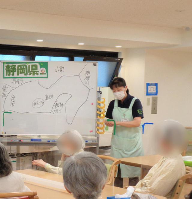 画像1: まごころ流『静岡県の旅』