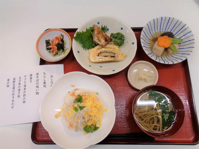 画像2: まごころ流『静岡県の旅』