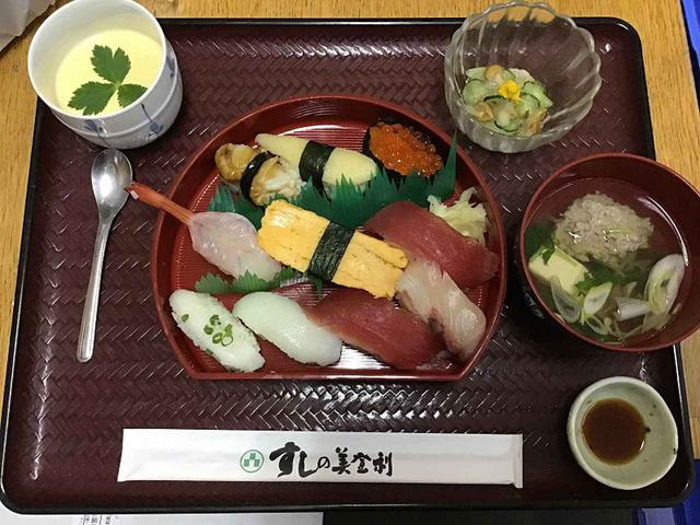 画像1: 美味しんぼ倶楽部「美登利寿司」