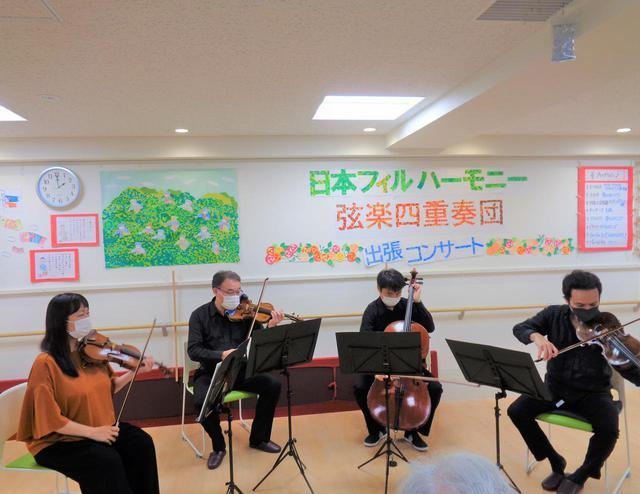 画像2: 日本フィルハーモニー弦楽四重奏団出張コンサート