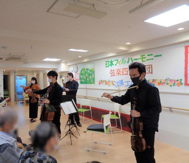 画像1: 日本フィルハーモニー弦楽四重奏団出張コンサート