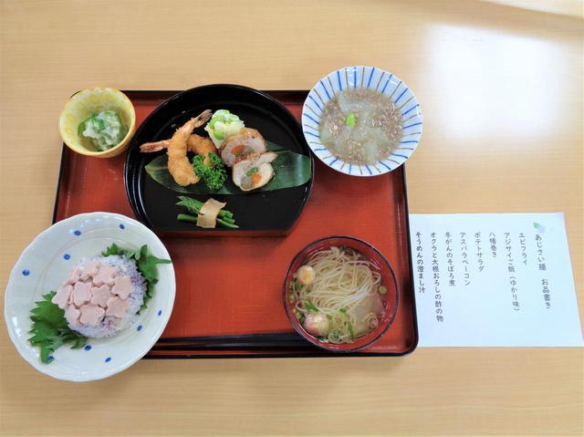 画像: 『あじさい膳』6/10の昼食をご紹介