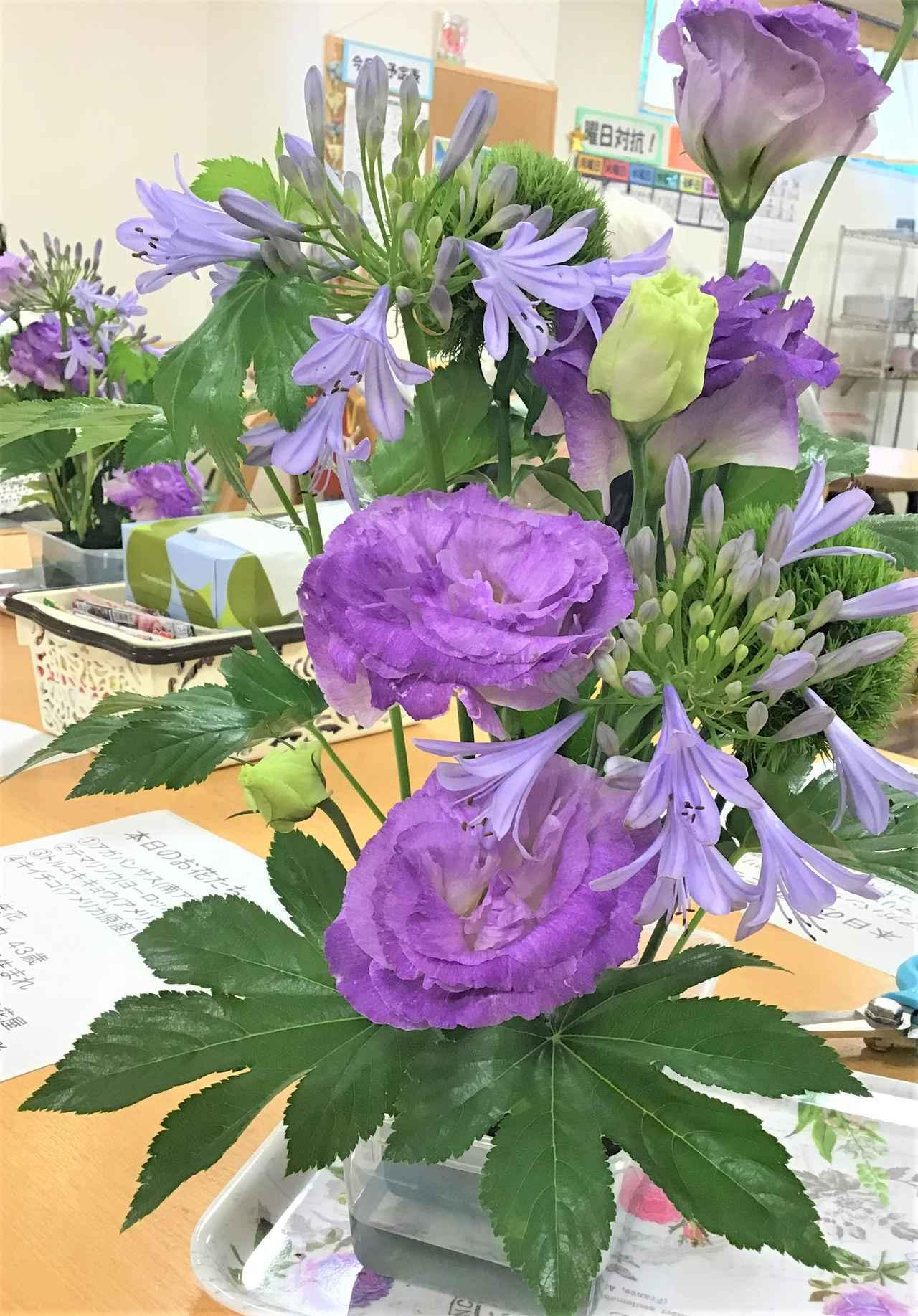 画像3: 本日のお花たちをご紹介いたします。