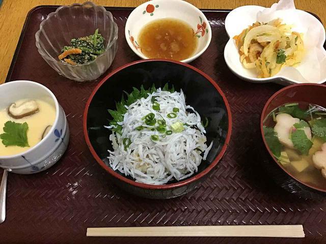 画像1: 夢旅行「神奈川県」