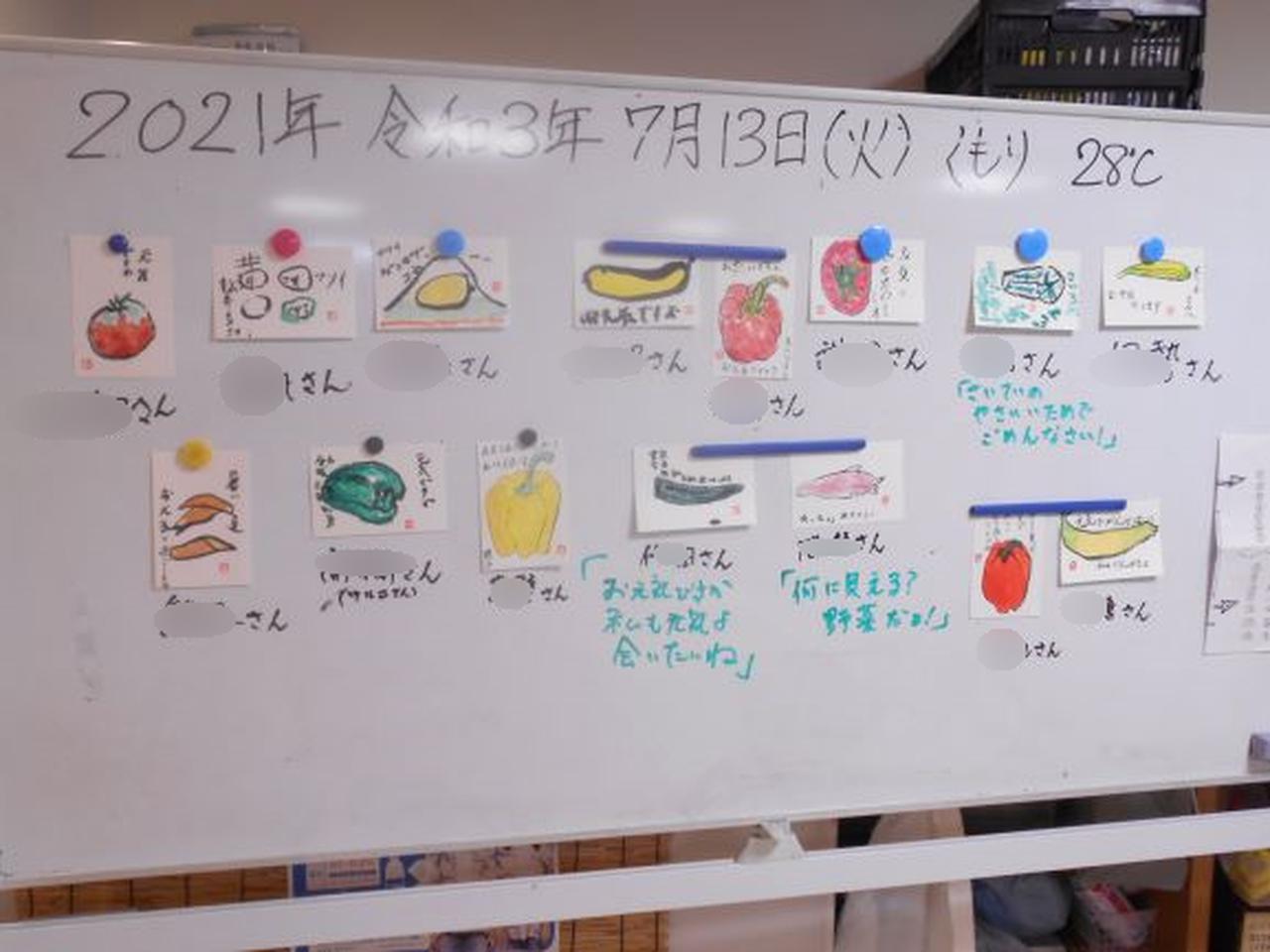 画像9: 「絵手紙教室」テーマ:暑中見舞い