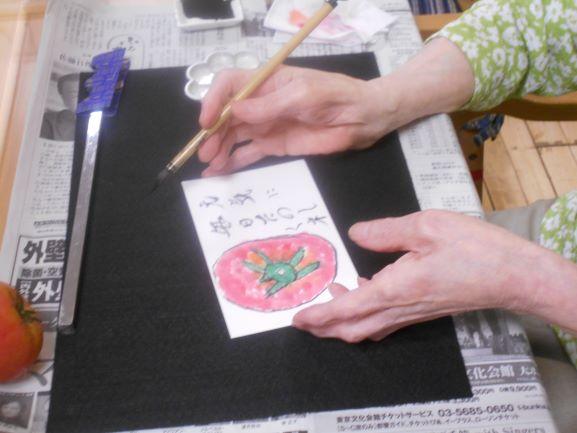 画像7: 「絵手紙教室」テーマ:暑中見舞い